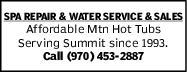 Service Directory | Pools Spas